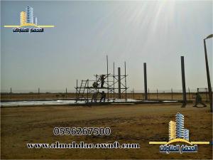 هناجر المحضار 0504687341 almohdar.own0.com