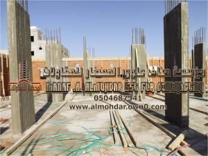 مشروع انشاء عماره ابحر الشمالية 300 (160485251) 